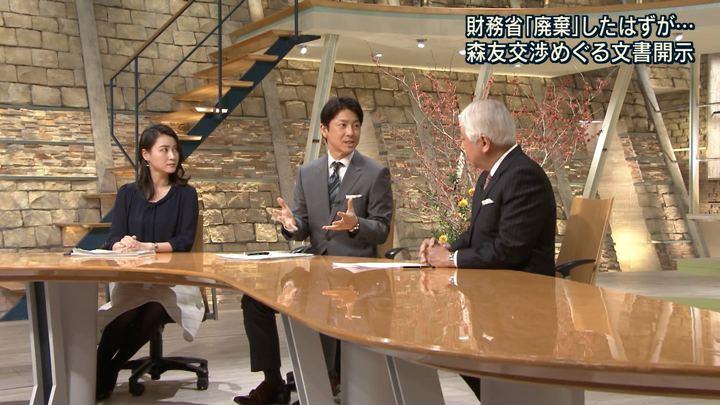 2018年01月23日小川彩佳の画像08枚目
