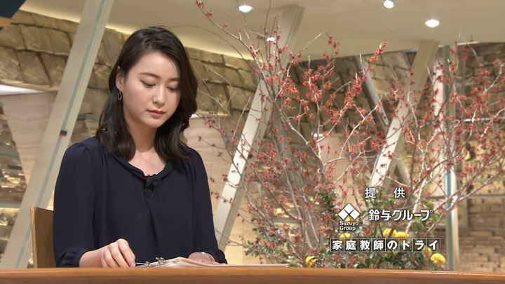 2018年01月23日小川彩佳の画像11枚目