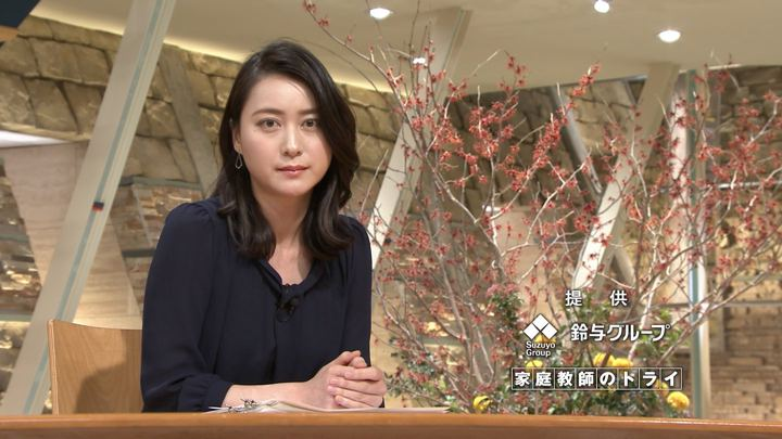 2018年01月23日小川彩佳の画像14枚目