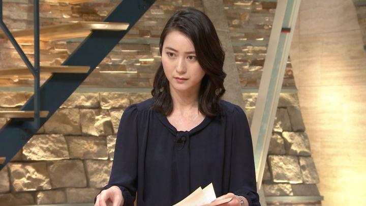 2018年01月23日小川彩佳の画像15枚目