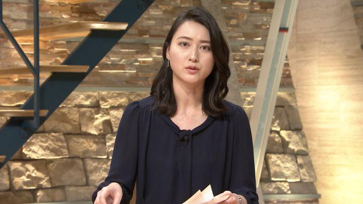 2018年01月23日小川彩佳の画像16枚目