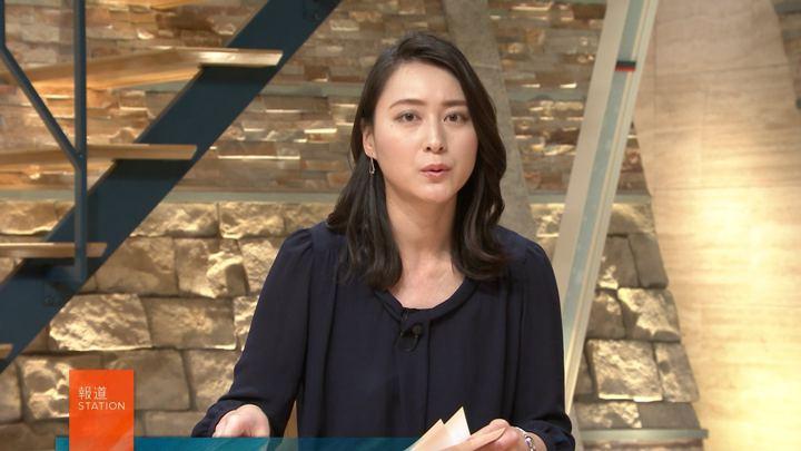 2018年01月23日小川彩佳の画像18枚目