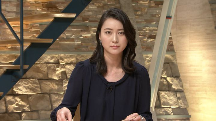 2018年01月23日小川彩佳の画像19枚目