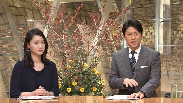 2018年01月23日小川彩佳の画像21枚目