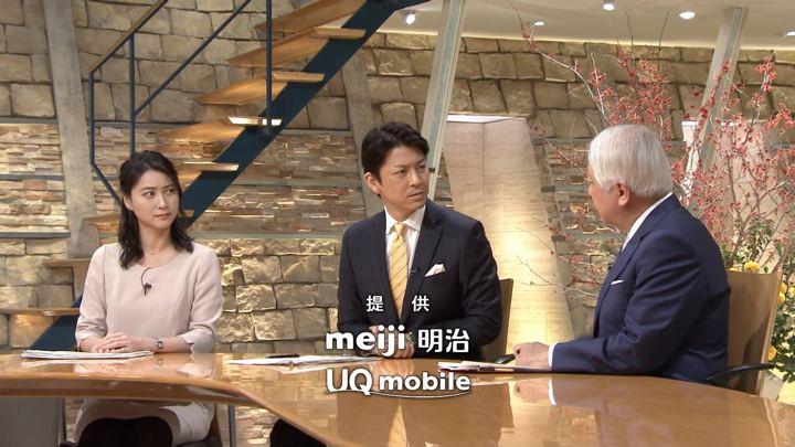 2018年01月24日小川彩佳の画像09枚目