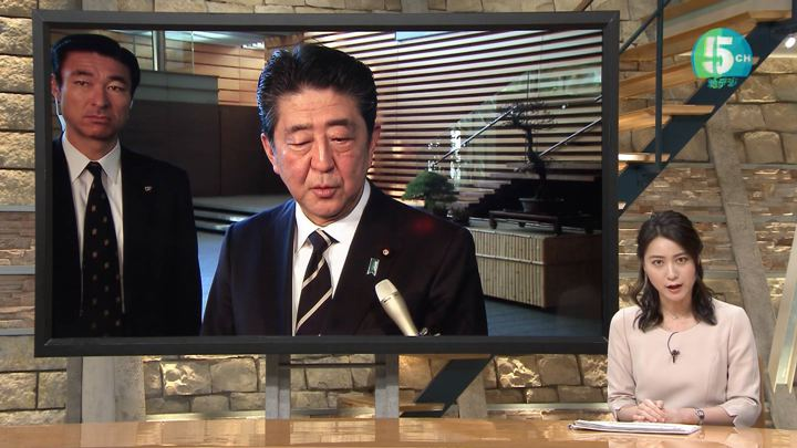 2018年01月24日小川彩佳の画像10枚目