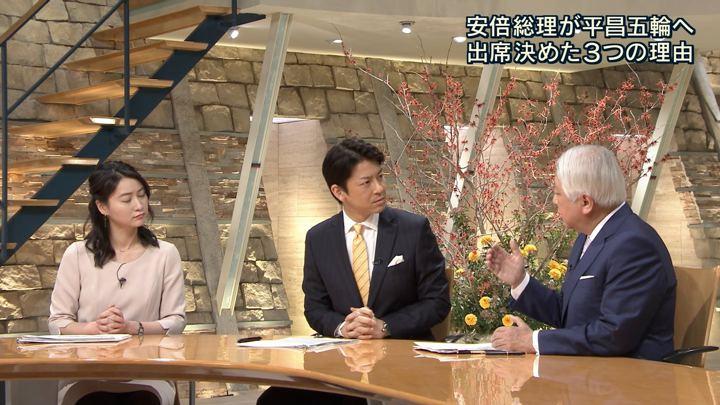 2018年01月24日小川彩佳の画像12枚目