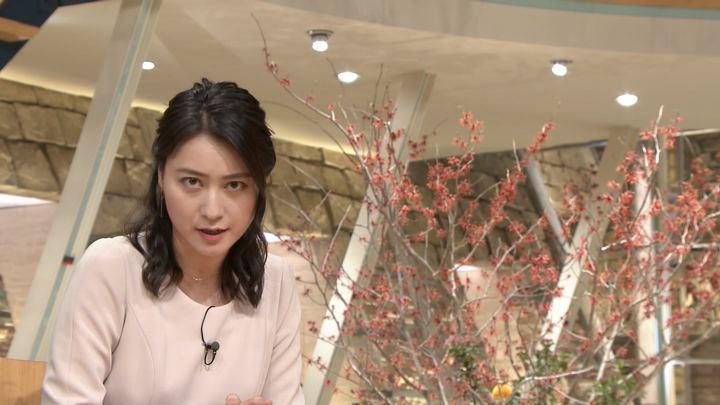 2018年01月24日小川彩佳の画像15枚目