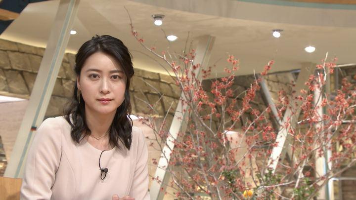 2018年01月24日小川彩佳の画像16枚目