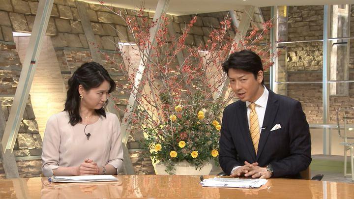 2018年01月24日小川彩佳の画像19枚目