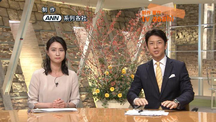 2018年01月24日小川彩佳の画像21枚目