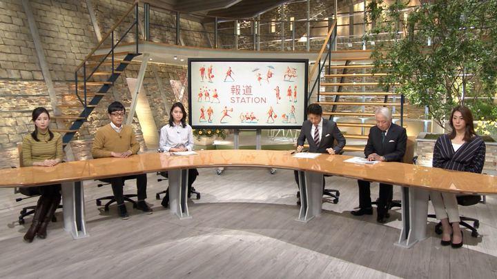 2018年01月25日小川彩佳の画像01枚目