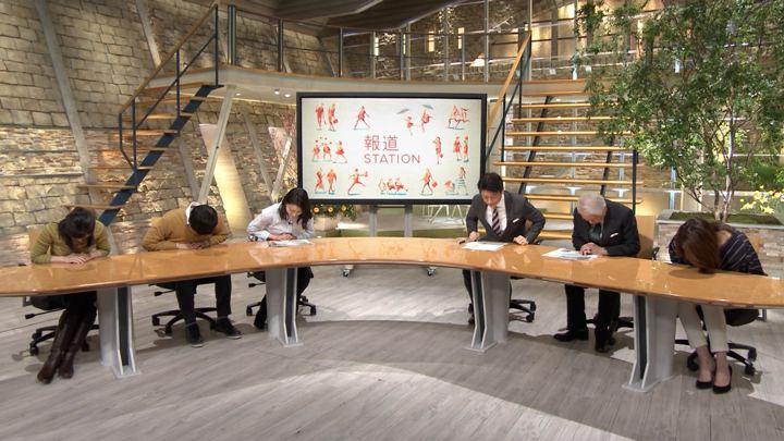2018年01月25日小川彩佳の画像02枚目