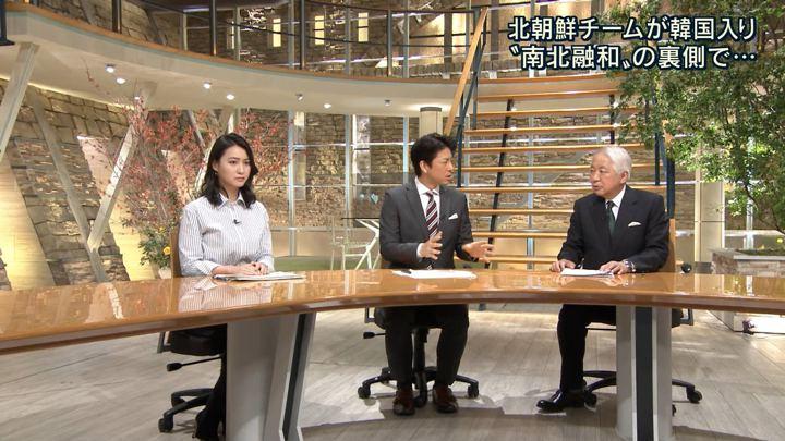 2018年01月25日小川彩佳の画像04枚目