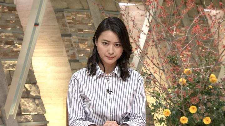 2018年01月25日小川彩佳の画像05枚目