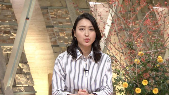 2018年01月25日小川彩佳の画像07枚目