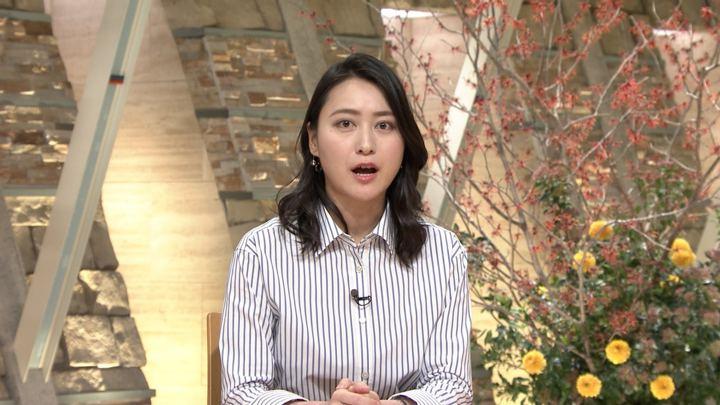 2018年01月25日小川彩佳の画像08枚目