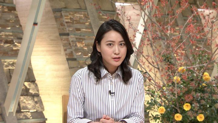 2018年01月25日小川彩佳の画像09枚目