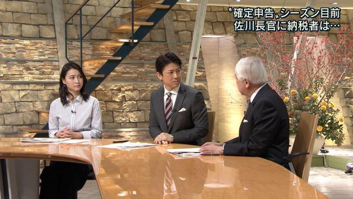 2018年01月25日小川彩佳の画像11枚目
