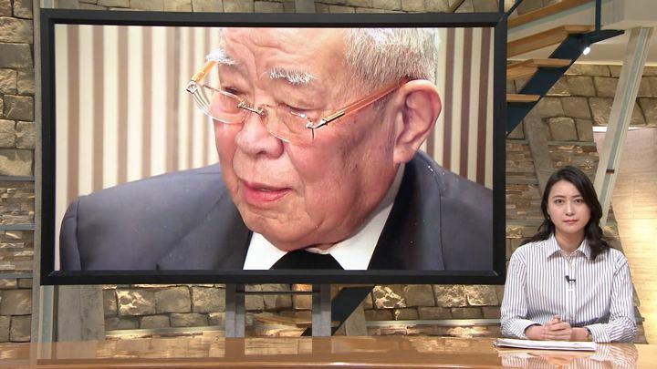 2018年01月25日小川彩佳の画像13枚目