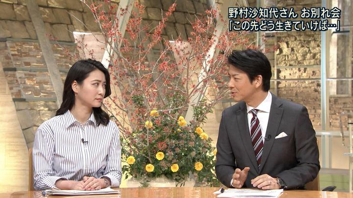 2018年01月25日小川彩佳の画像14枚目