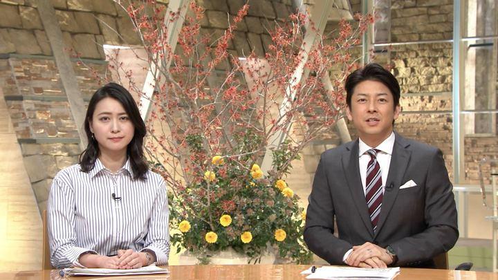 2018年01月25日小川彩佳の画像16枚目