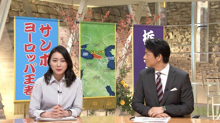 2018年01月25日小川彩佳の画像18枚目