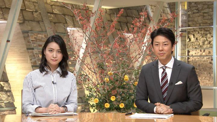 2018年01月25日小川彩佳の画像20枚目
