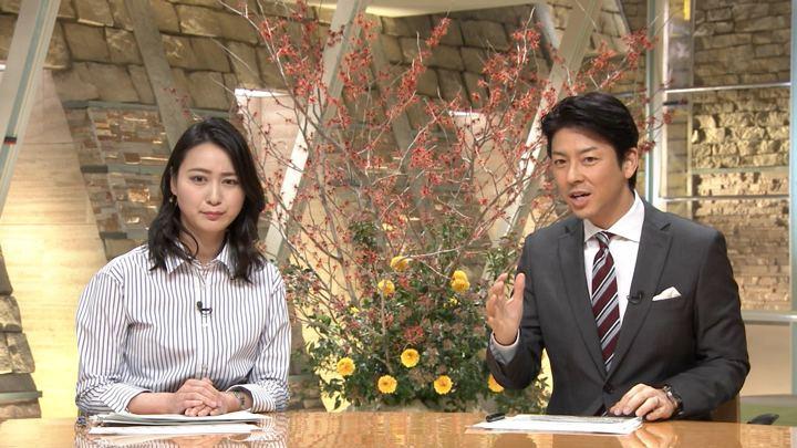 2018年01月25日小川彩佳の画像22枚目