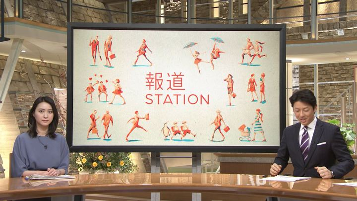 2018年01月26日小川彩佳の画像01枚目