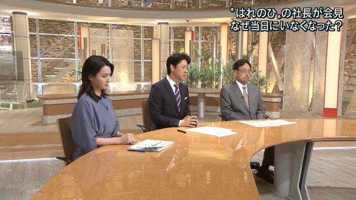 2018年01月26日小川彩佳の画像03枚目