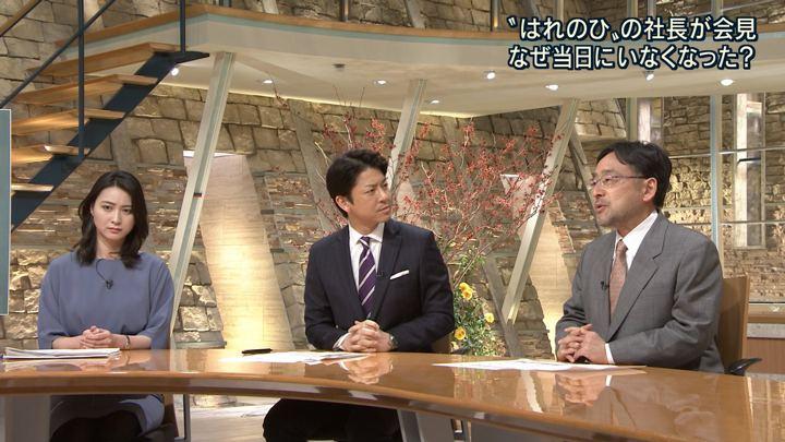 2018年01月26日小川彩佳の画像04枚目