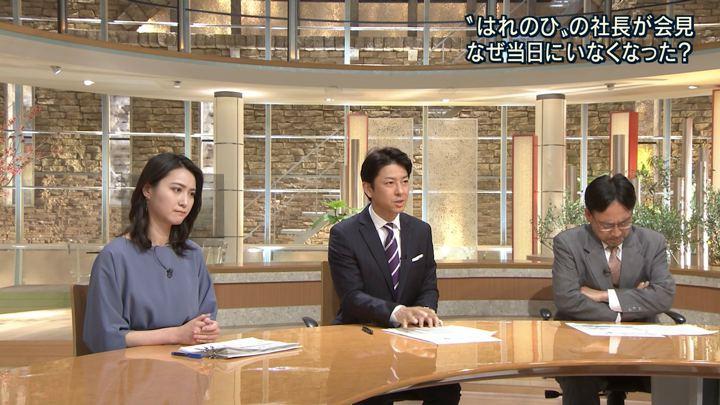 2018年01月26日小川彩佳の画像05枚目