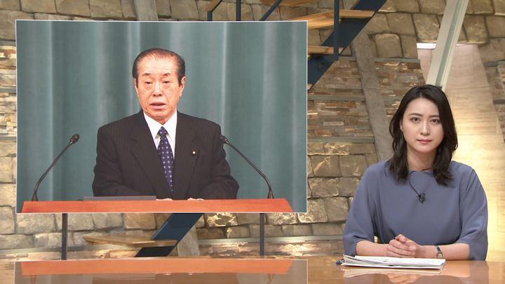 2018年01月26日小川彩佳の画像07枚目