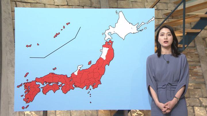 2018年01月26日小川彩佳の画像13枚目