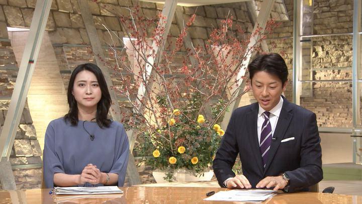 2018年01月26日小川彩佳の画像15枚目