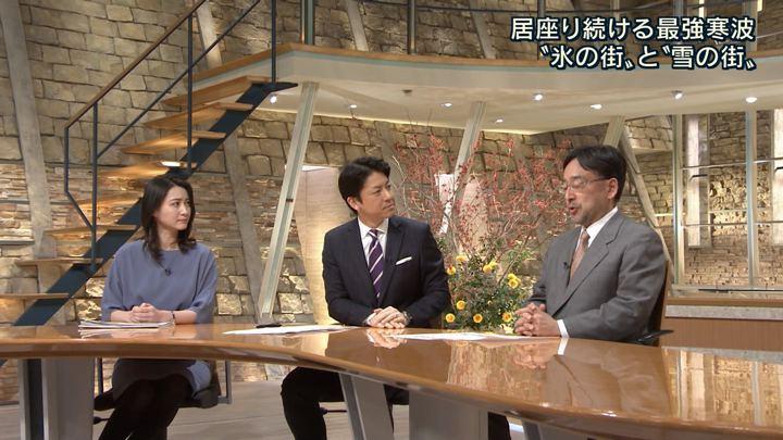 2018年01月26日小川彩佳の画像16枚目