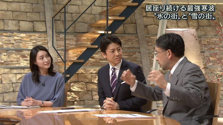 2018年01月26日小川彩佳の画像18枚目