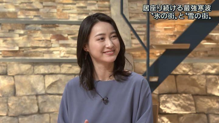 2018年01月26日小川彩佳の画像19枚目