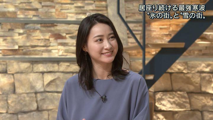 2018年01月26日小川彩佳の画像20枚目