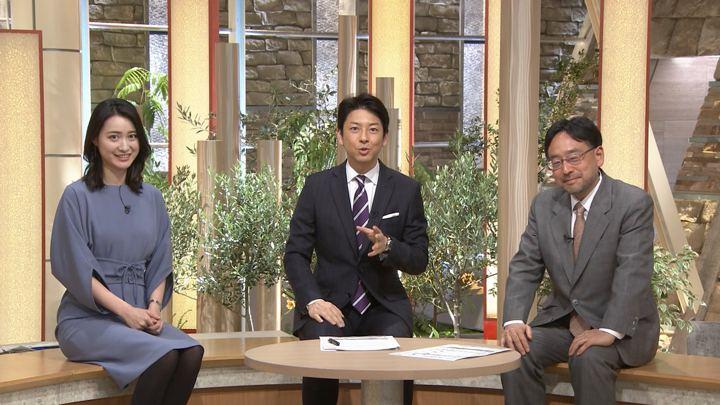 2018年01月26日小川彩佳の画像22枚目