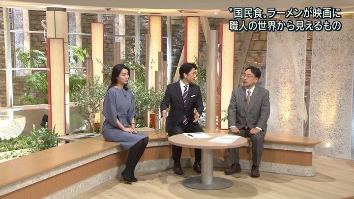2018年01月26日小川彩佳の画像23枚目