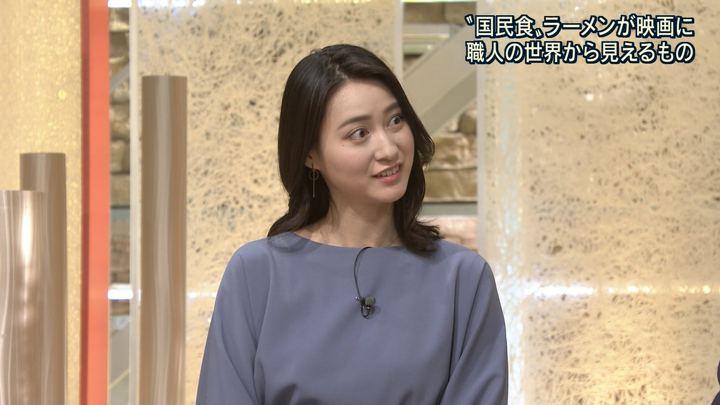 2018年01月26日小川彩佳の画像25枚目