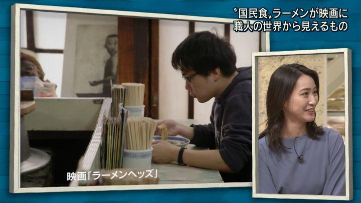 2018年01月26日小川彩佳の画像27枚目