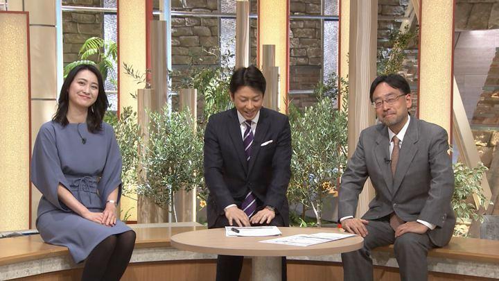 2018年01月26日小川彩佳の画像28枚目