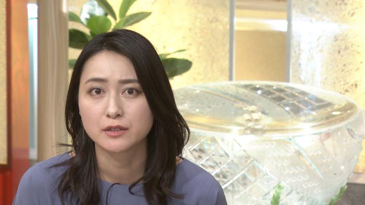2018年01月26日小川彩佳の画像34枚目