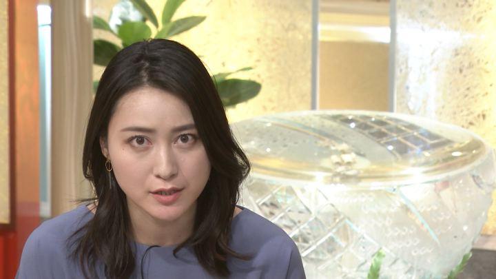 2018年01月26日小川彩佳の画像35枚目