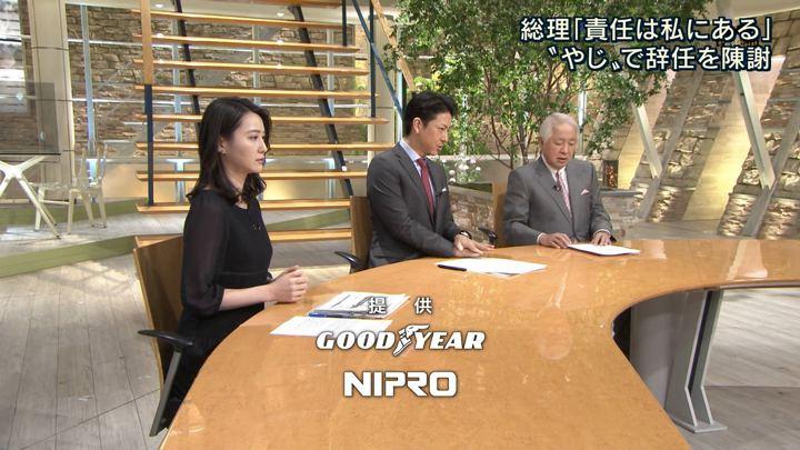2018年01月29日小川彩佳の画像06枚目