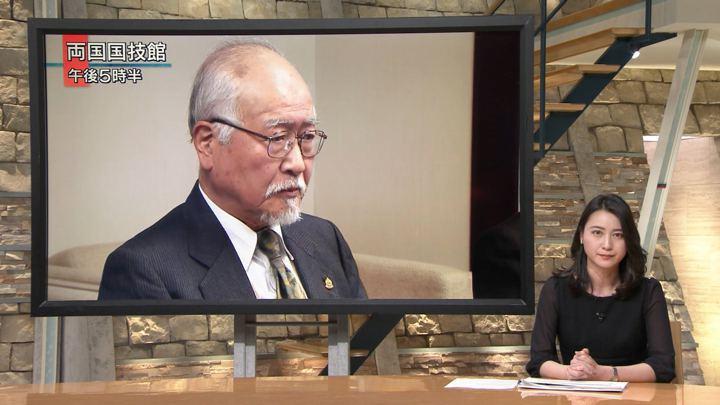 2018年01月29日小川彩佳の画像08枚目