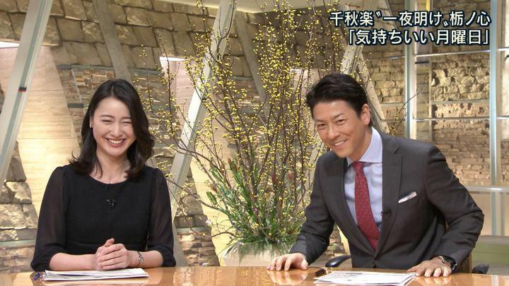 2018年01月29日小川彩佳の画像09枚目